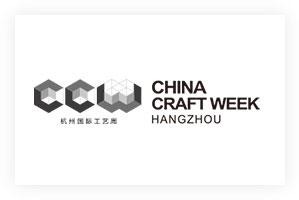 杭州国际工艺周