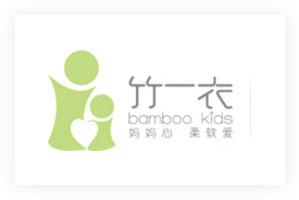 竹一衣-婴幼儿内衣专业品牌