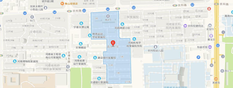 郑州网站APP开发公司