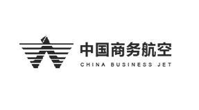 中国商务航空